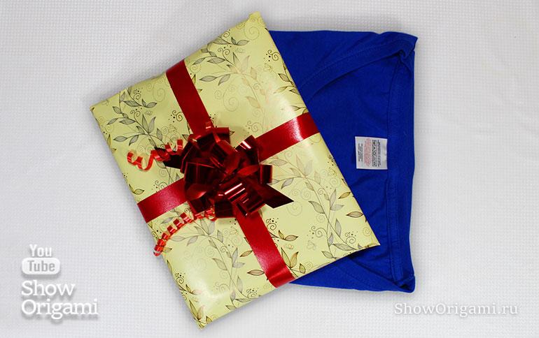 Как упаковать футболку в подарок без коробки