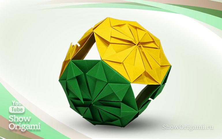 Самый-Простой-Кусудама-шар-из-бумаги-оригами